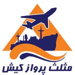 آژانس هواپیمایی مثلث پرواز کیش